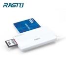 【南紡購物中心】RASTO RT4 超薄型晶片ATM+記憶卡複合讀卡機
