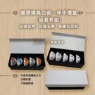 ZERO原點居家 還原燒高白瓷-伴手禮盒(品茗杯組)三種系列任選