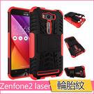 車輪紋 華碩 Zenfone2 laser 5.0 手機殼 輪胎紋 ZE500KL 炫紋 保護套 全包 防摔 支架 外殼 硬殼 球形紋