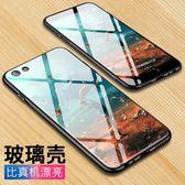 oppo手機殼全包防摔玻璃殼-多型號