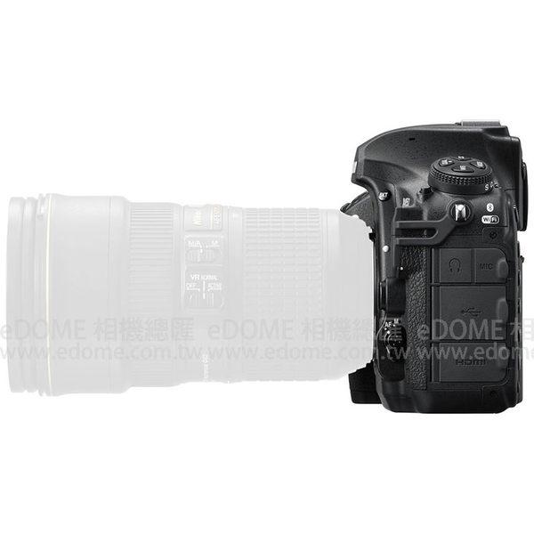 NIKON D850 BODY 全片幅單眼相機 贈MB-D18電池手把 (24期0利率 免運 公司貨) 單機身 4K錄影 WIFI 觸控螢幕