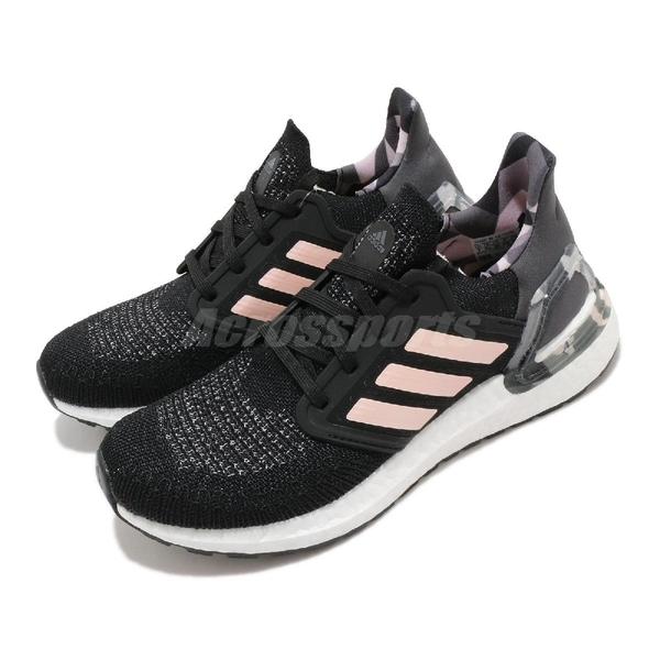 adidas 慢跑鞋 Ultraboost 20 W 黑 粉紅 女鞋 Boost 頂級緩震舒適 運動鞋【ACS】 FV8349
