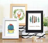 實木掛墻相框擺台7寸6 5 8 10 11 12寸A4相片架創意兒童畫框『艾麗花園』