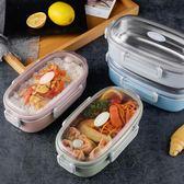 虧本促銷-304不銹鋼兒童飯盒減肥餐盒防燙防摔日式小學生便當盒正韓帶蓋