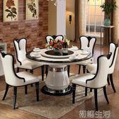 現代簡約大理石餐桌圓形餐桌椅組合歐式圓桌吃飯桌子圓餐桌02 初語生活igo