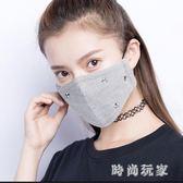 韓版時尚女秋季立體鉚釘口罩韓國潮流款男灰色純棉情侶個性 ys7110『時尚玩家』