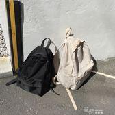 韓版潮雙肩包學院風書包chic帆布包女背包百搭學生休閒包 道禾生活館