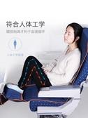 放腳神器坐長途飛機睡覺神器座椅隔臟套高鐵防臟兒童旅行吊床充氣腳墊腰靠-凡屋