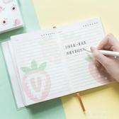 小清新筆記本 橫線內頁日程計劃記事本 學生用插畫日記本Q伊莎公主