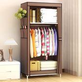 單人小號可移動簡易布衣柜組裝拆卸折疊學生宿舍迷你衣櫥便攜家用WY❥ 全館1元88折