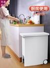 廚房垃圾桶 家用帶蓋創意分類客廳衛生間廁紙簍北歐大號腳踏拉圾筒