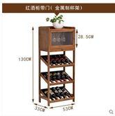 紅酒架 酒架置物架紅酒架子實木竹家用客廳餐廳酒櫃現代簡易小型紅酒杯架