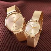 情侶手錶一對韓版時尚男錶簡約休閒防水石英錶鋼帶女錶【韓國時尚週】
