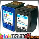 【新版晶片】HP CH563WA 黑 N...