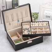 帶鎖雙層首飾盒公主歐式韓國木質飾品耳環首飾簡約耳釘戒指收納盒   電購3C