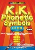 K.K Phonetic Symbols{KK音標}(附3CD)