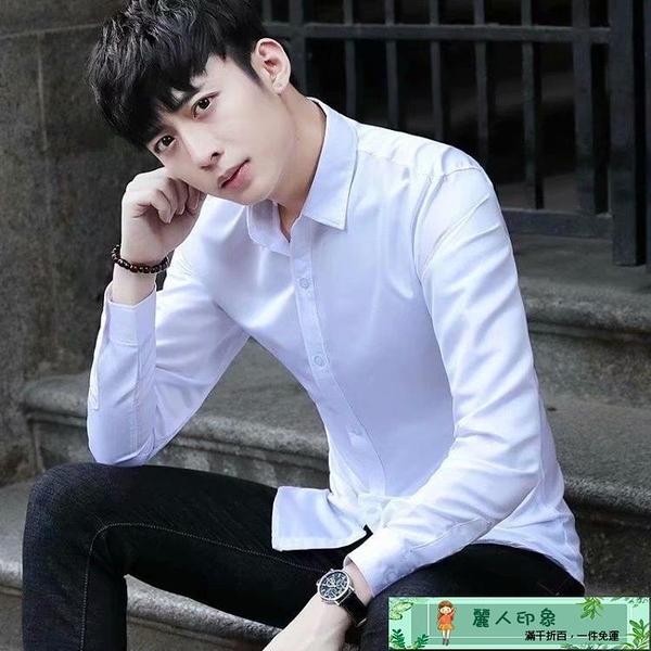 長袖襯衫 秋季黑白襯衫男長袖韓版修身型青年休閒襯衣男士潮流帥氣純色寸衫 麗人印象 免運