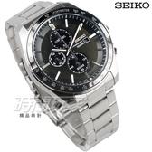 SEIKO 精工錶 Criteria 太陽能 三眼多功能計時碼錶 黑色 日期 不銹鋼 男錶 SSC725P1 V176-0AZ0D