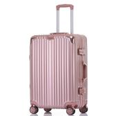 行李箱拉桿箱旅行箱子韓版密碼皮箱包萬向輪潮男女24寸20網紅ins 【雙11特惠】