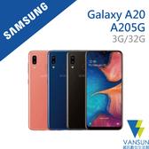 【贈自拍棒+觸控筆吊飾+原子筆】Samsung Galaxy A20 A205G 3G/32G 6.4吋 智慧型手機【葳訊數位生活館】