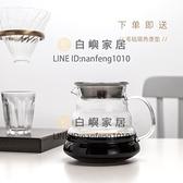 加厚耐熱玻璃分享咖啡壺冰滴濾V60云朵可愛壺簡易手沖掛耳冷水壺【白嶼家居】