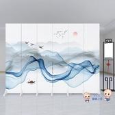 屏風 新中式屏風隔斷牆客廳摺疊行動簡約現代辦公室臥室內裝飾家用遮擋T 雙12提前購