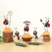 創意可愛鐵藝螞蟻小擺件客廳電視柜酒柜家居裝飾房間的小飾品擺設【全館免運店鋪有優惠】