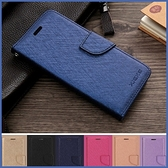 蘋果 iPhone 12 Mini iPhone 12 Pro 12 Pro Max 月詩系列 手機皮套 插卡 支架 掀蓋殼 可掛繩 保護套