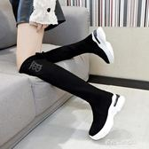 長靴/高筒靴-小個子長靴女過膝靴秋冬新款時尚襪靴厚底鬆糕高筒彈力瘦瘦靴 多麗絲