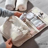 旅行洗漱包防水男女洗漱包便攜化妝包收納袋【時尚大衣櫥】