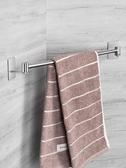 浴室毛巾架免打孔304不銹鋼毛巾桿單桿可旋轉衛生間浴巾架置物架 俏女孩