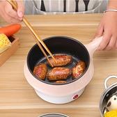 多功能學生寢室小鍋炒菜神器煮面條不黏鍋迷你煲湯電鍋單人電煎鍋