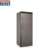 【禾聯家電】188L 直立式冷凍櫃 四星急凍 高效冷流《HFZ-1862》(含拆箱定位)
