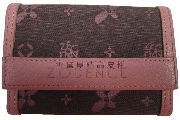 ~雪黛屋~ZODENCE 鑰匙包進口專櫃6支鑰匙包100%進口牛皮革+防水緹花布材質Z14S501402