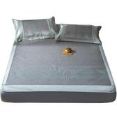 冰絲涼席床笠款1.8m床藤席子可水洗折疊1.2床裙夏季草席1.5