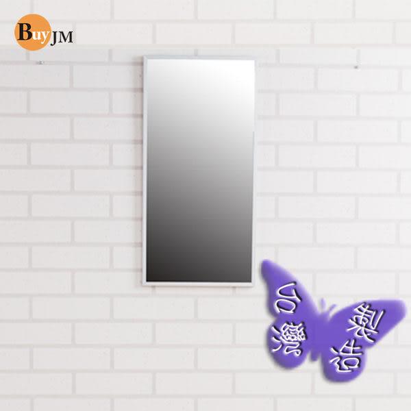 【百嘉美】鋁合金60CM壁鏡 松木立鏡 穿衣鏡 電腦桌 電腦椅