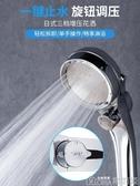 一鍵三檔手持增壓花灑噴頭家用加壓高壓淋浴淋雨花灑噴頭軟管套裝