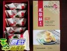 [7玉山最低比價網] 佳德糕餅 原味鳳梨...