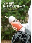 榨汁杯家用便攜式手動榨汁機
