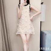 法式小個子洋裝夏季女2020流行女裝新款小清新仙女無袖雪紡連身裙 yu13863『寶貝兒童裝』