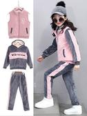 女童冬裝金絲絨套裝免運新款洋氣兒童裝運動衛衣服加絨加厚三件套