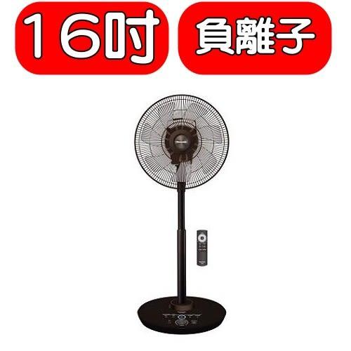 國際牌【F-H16GND-K】電風扇