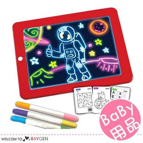 兒童益智遊戲3D發光繪畫板 塗鴉學習