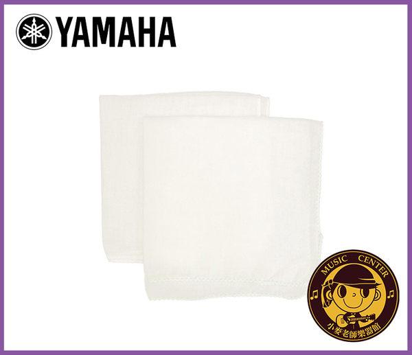 【小麥老師 樂器館】YAMAHA PGS2 清潔紗布 (S) 擦拭布 長笛 薩克斯風 豎笛 長號 短號