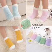 珊瑚絨襪子寶寶秋冬加厚保暖睡眠襪5雙裝中筒硅膠防滑地板襪兒童