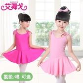 兒童拉丁舞洋裝夏季女童連身裙吊帶兒童舞蹈服裝少兒純棉練功服芭蕾舞考級服 超值價