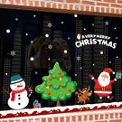 時尚壁貼-快樂聖誕節XL872...