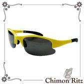 【Chimon Ritz】星空帥兒童太陽眼鏡-黃 (雙色鏡架)