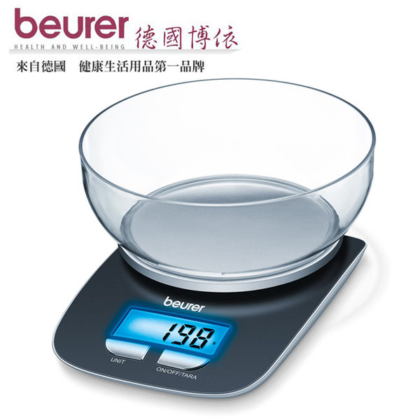 【beurer德國博依】KS25 飲食料理電子秤