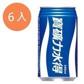 寶礦力水得 電解質補給飲料(易開罐) 340ml (6入)/組
